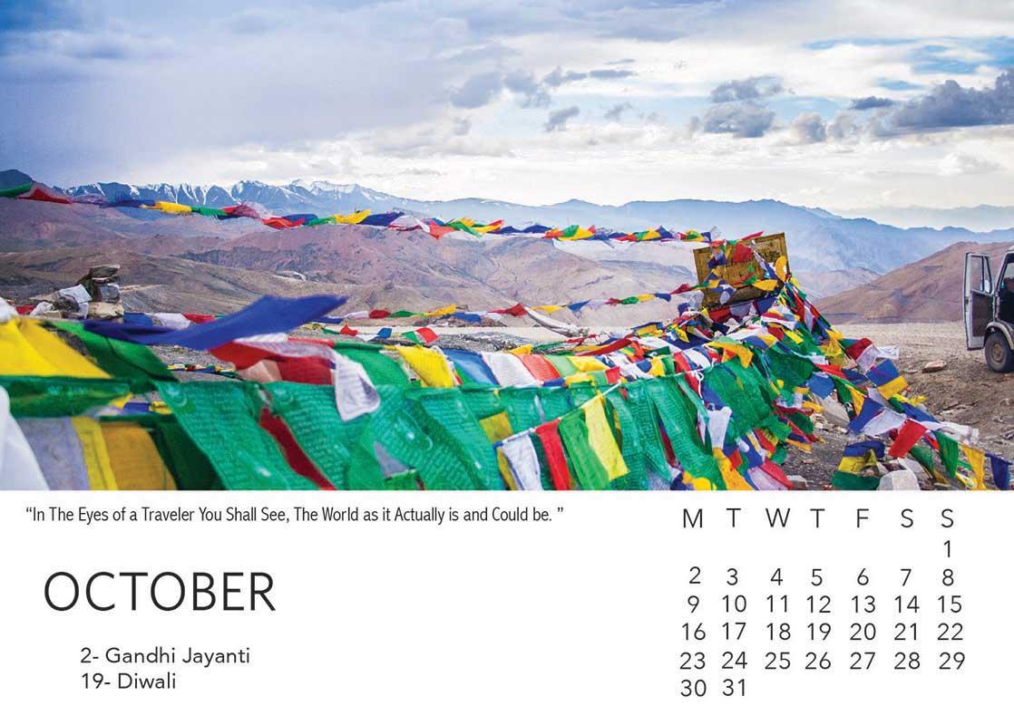 calendar 2017 buy india online 2017 calendar buy online